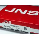Innenring IR 120x130x30 - JNS, Japan  ( 120x130x30mm )